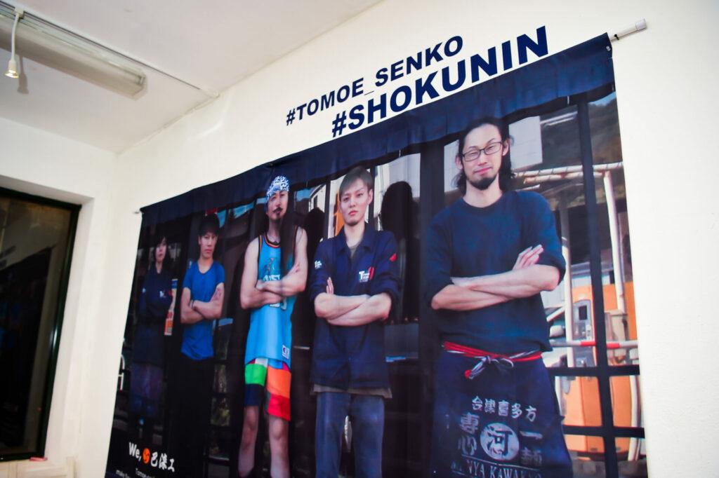 「RESOBOX」の館内に展示された職人のタペストリー