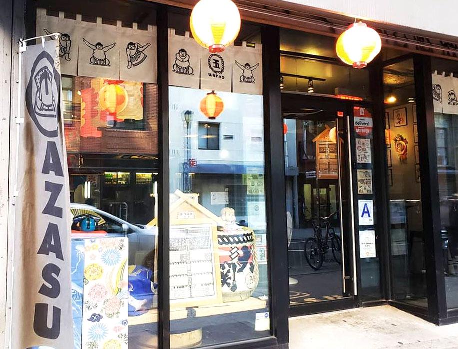 Azasu_Teenugui_Shop