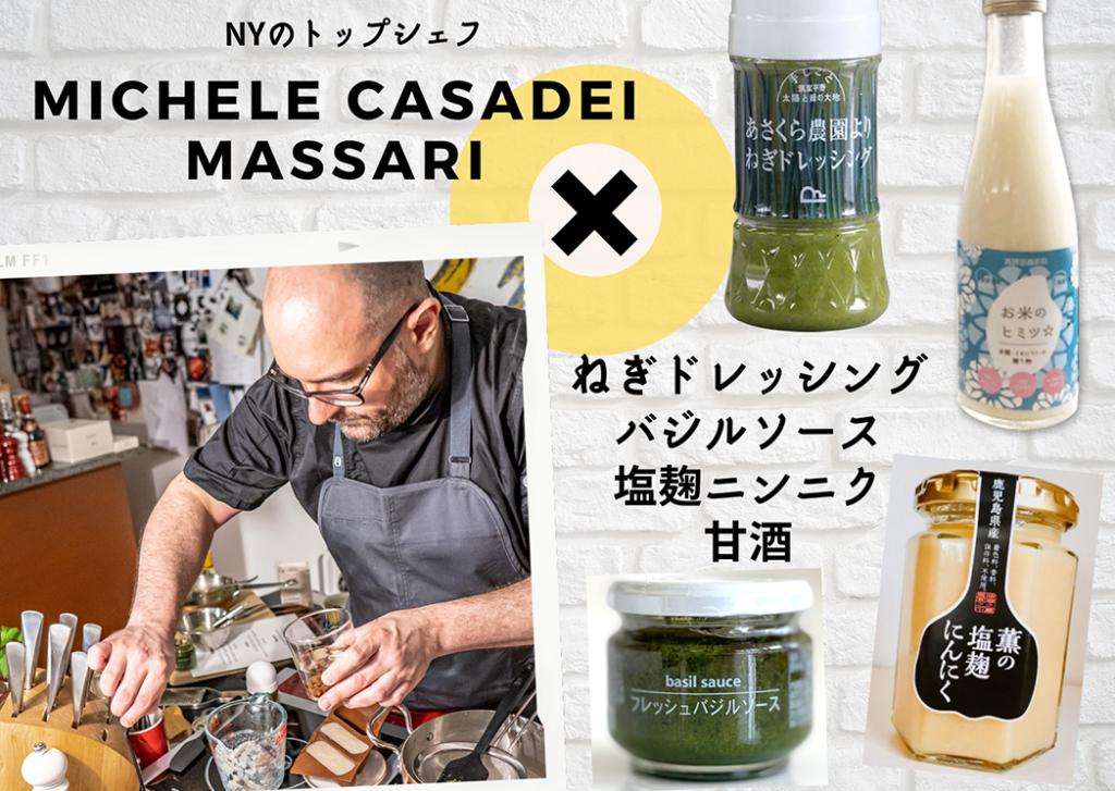 Michele Casadei Massar1