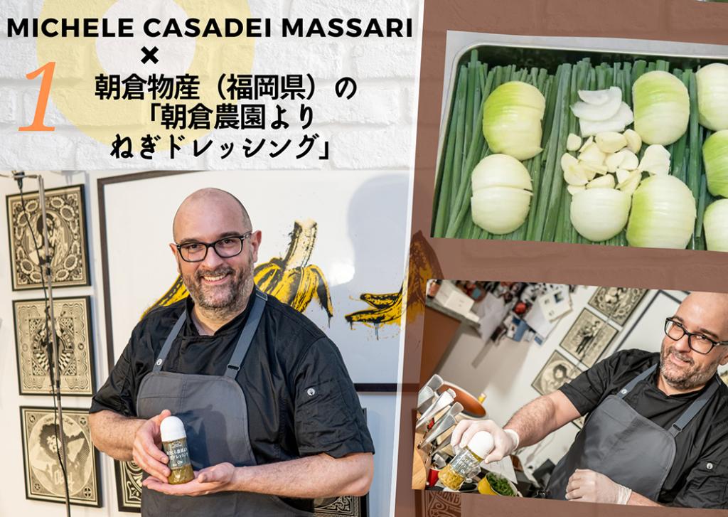 Michele Casadei Massar2