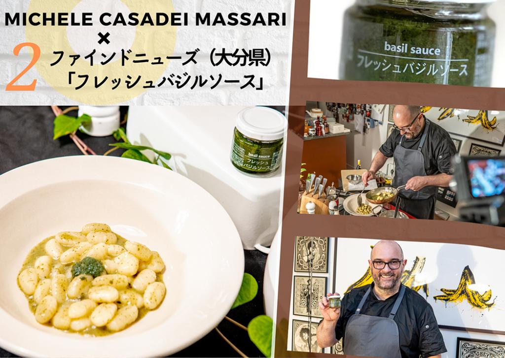 Michele Casadei Massar3