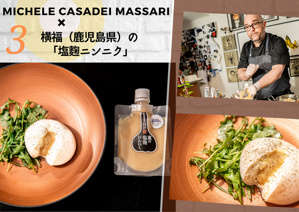 Michele Casadei Massar4